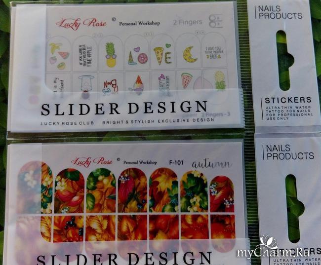 слайдер-дизайн