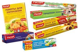 "Акция ""Стройнеем вместе"". Лето-2017! Призы от Paclan"