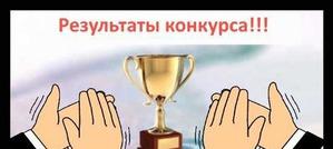 """Победитель 3 периода конкурса """"Mycharm-Аукцион: комментарий"""" (2 ЭТАП)"""