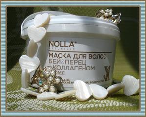 Укрепляем волосы с NOLLA