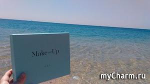 Make Me Up Box: от неё в восторге, как от моря