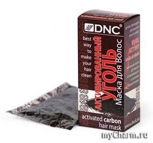 Новинка! Маска для волос Активированный уголь от DNC