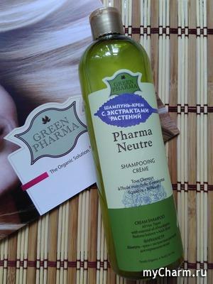 Green Pharma: забота о волосах от самой природы