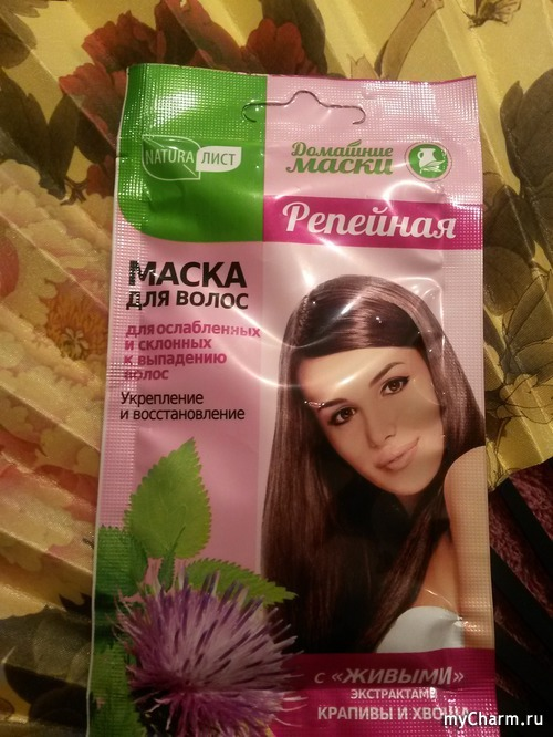 Витаминная маска против выпадения волос в домашних условиях