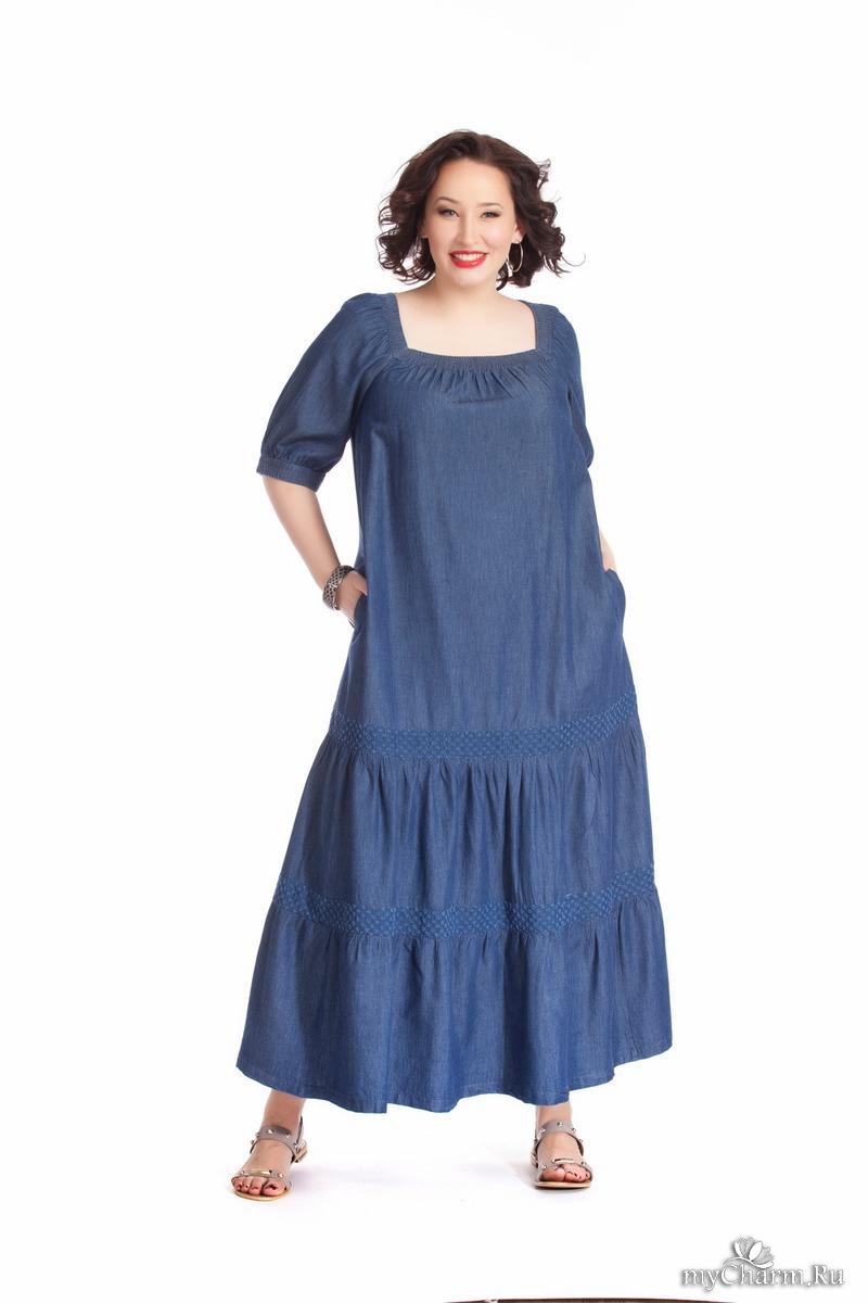 Марки женской одежды больших размеров