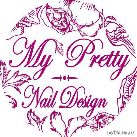 Участницы тестирования новинок от бренда My Pretty Nail Design.