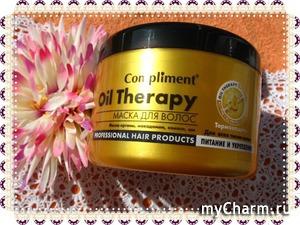 Масляная терапия для волос от Комплимент