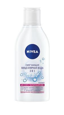 Мицеллярная вода от NIVEA: эффективное и мягкое очищение в удобном объеме