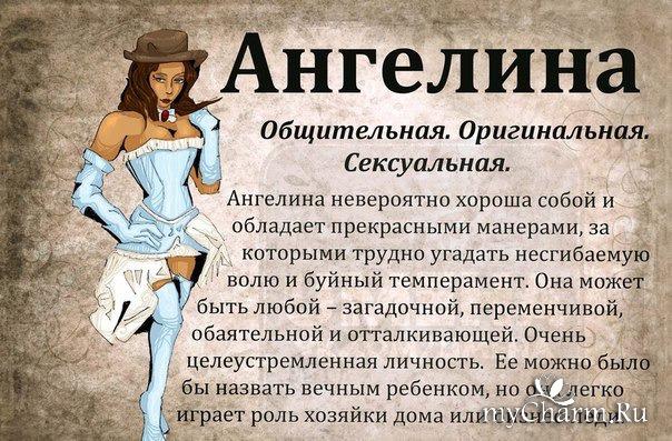 Алексей сексуальное значение