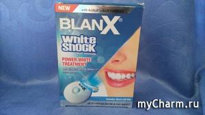 Отбеливание зубов в домашних условиях при помощи Blanx и LED каппы