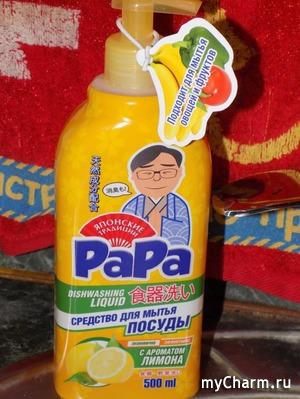 Японское безопасное средство для мытья посуды и овощей