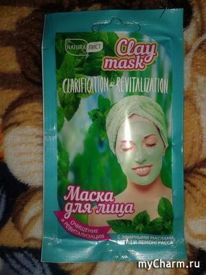 Освежающая мята для чистой и сияющей кожи от Naturalist