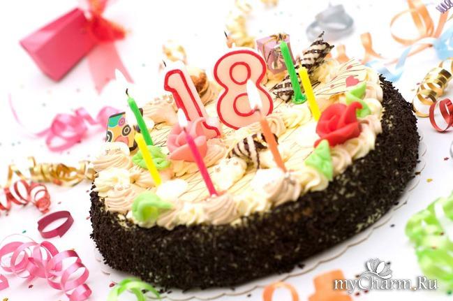 Поздравления с днем рождения внучку с 18 летием