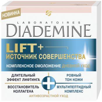25 11 2013 новая линия diademine lift источник
