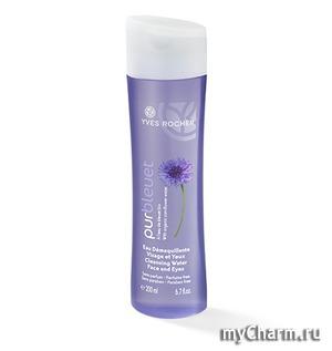Yves Rocher / Жидкость для снятия макияжа с лица и глаз Pur Bleuet