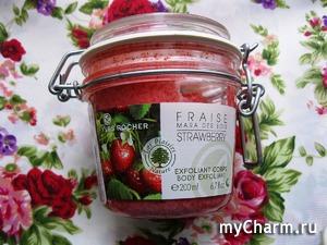 Yves Rocher / Скраб для тела Fraise Mara Des Bois Strawberry