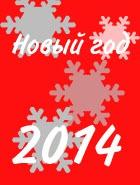 Новогодний маникюр: рисуем елочку
