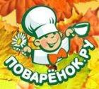 Безалкогольные коктейли — рецепты на Поварёнок.ру
