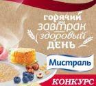 Напитки и все о них - группы на Поваренок.ру
