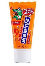 зубная паста для детей Невская косметика