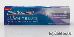"Blend-a-med / Зубная паста ""3D White Luxe Сияние Жемчуга Мгновенный Эффект"","