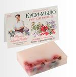 крем-мыло Рецепты бабушки Агафьи