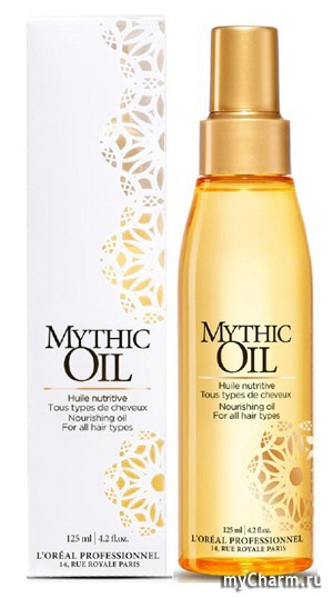 L'OREAL / Масло для волос Professionnel: mythic oil