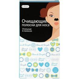 Cettua / Очищающие полоски для носа угольные