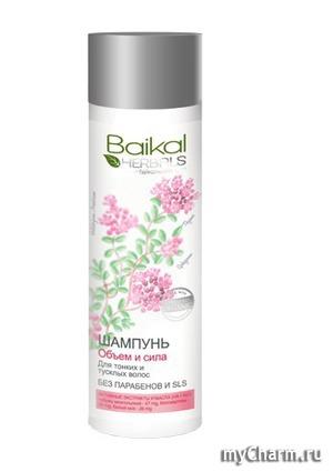 Baikal Herbals / Шампунь для тонких и тусклых волос «Объем и сила»