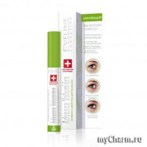 Eveline Cosmetics / активная сыворотка для ресниц 3в1 аdvance volumiere