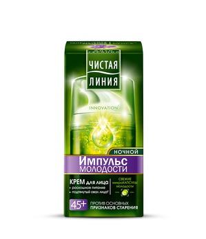 Новый интенсивный антивозрастной уход «Импульс молодости 45+» с маслом и экстрактом ириса