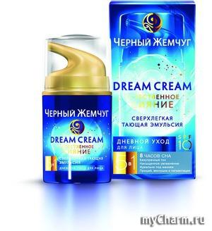 Новинка «Черный Жемчуг»: линия средств Dream cream