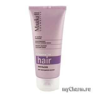 Markell / Эмульсия для секущихся волос