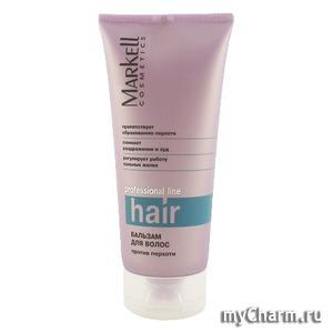 Markell / Бальзам для волос против перхоти