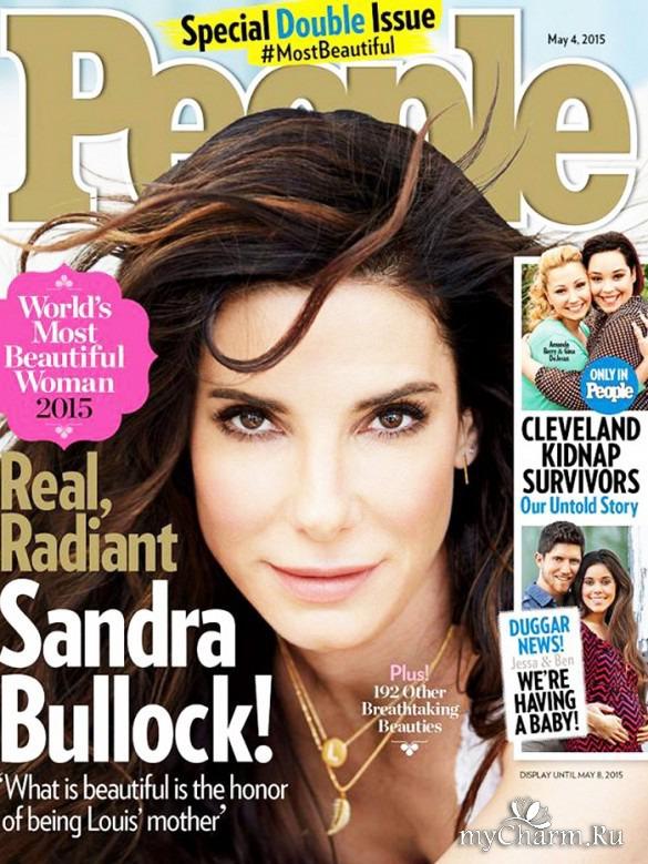 Сандра Буллок названа самой красивой женщиной 2015 года