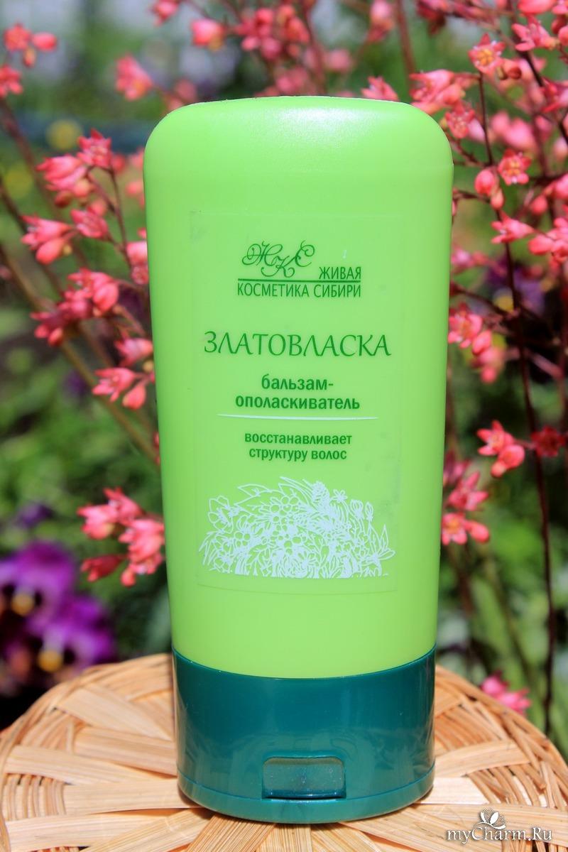 Косметика живая косметика сибири купить в москве сухой шампунь avon отзывы