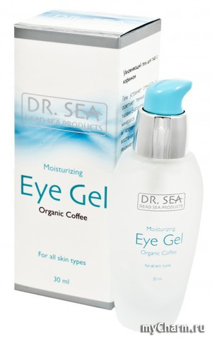 Dr. Sea / Eye Gel organic coffeе Увлажняющий гель для глаз с кофеином