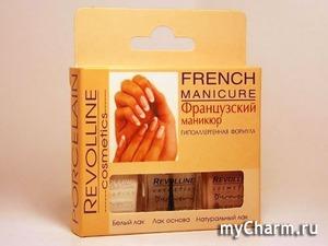 Revolline / Лак для ногтей french manicure Французский маникюр гипоаллергенная формула