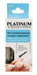 Средство для ногтей Platinum Collection
