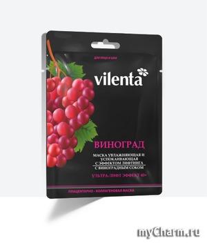 VILENTA / Маска для лица «ВИНОГРАД» успокаивающая лифтинг-эффект с виноградным соком