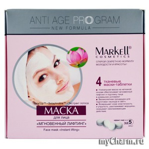 Markell / Маска для лица Anti Age Program Face Mask ''Instant Lifting''