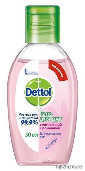 Dettol / Гель для рук антибактериальный смягчающий