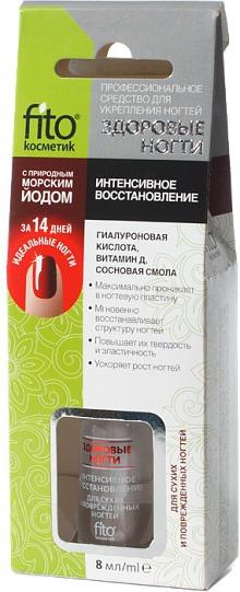"""""""Fitокосметик"""" / Средство для укрепления ногтей «Здоровые ногти» «Интенсивное восстановление»"""