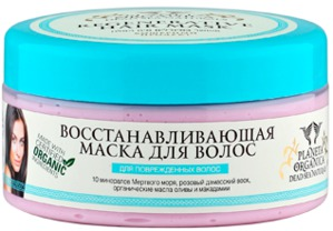 Planeta Organica / Восстанавливающая маска для волос