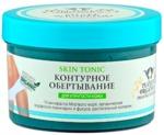 обертывание для упругости кожи Planeta Organica