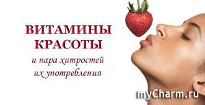 Какое количество витаминов нужно для поддержания молодости