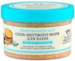 Соль Мертвого моря Planeta Organica
