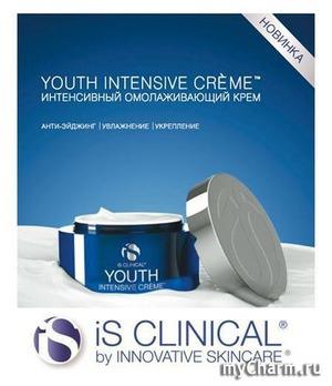 Рецепт молодости от IS Clinical