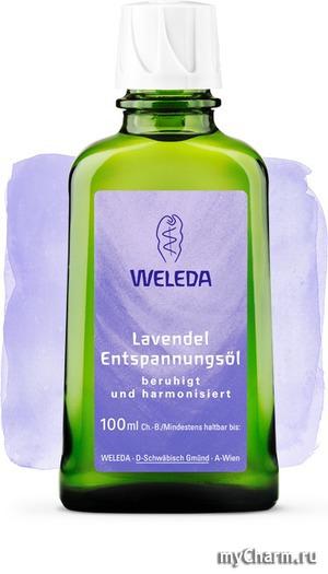 WELEDA / Масло для тела расслабляющее масло с лавандой