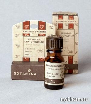Botanika / Эфирное масло Базилик Благородный